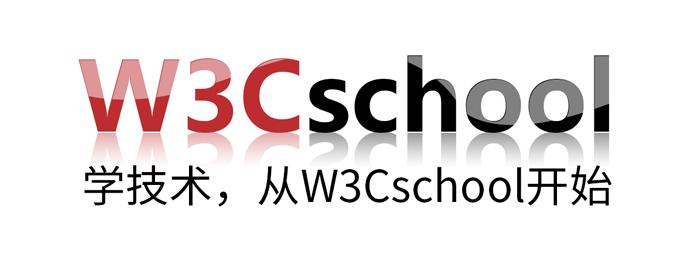 学技术,从W3Cschool开始