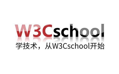 """【头条】w3cschool正式开启""""开源软件托管""""服务,免费宣传推广!"""