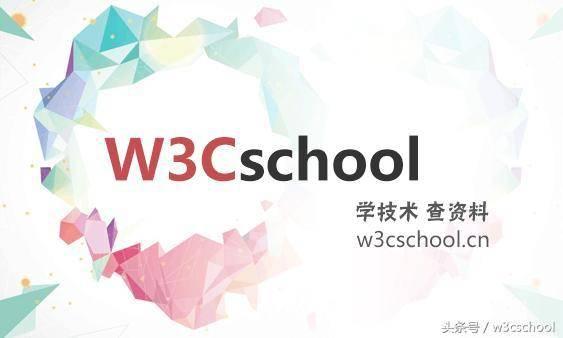 "W3Cschool各科目""辅导员""招募公告"