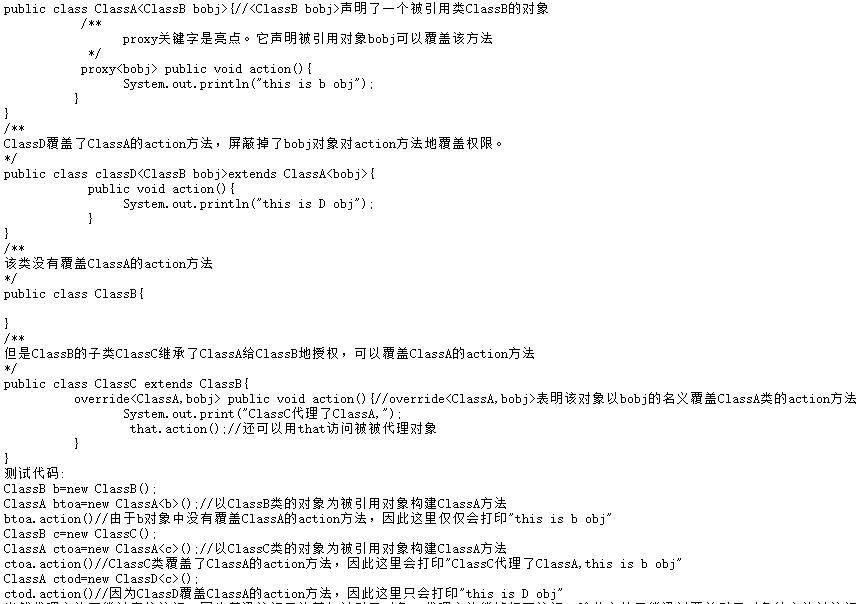 我想开发一门新的编程语言,看完这段伪代码你就明白!