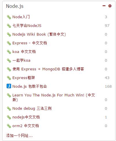 向开发者推荐这些年我追过的免费中文书籍!