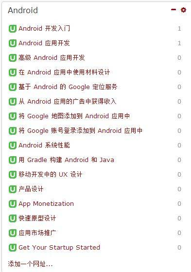Google推出31套在线自学课程,学完你就可以去谷歌面试了
